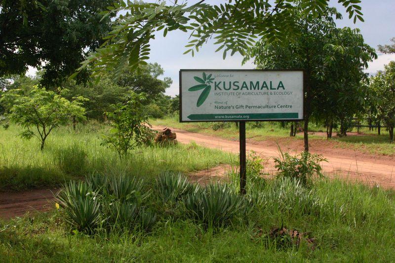 Kusamala Entrance